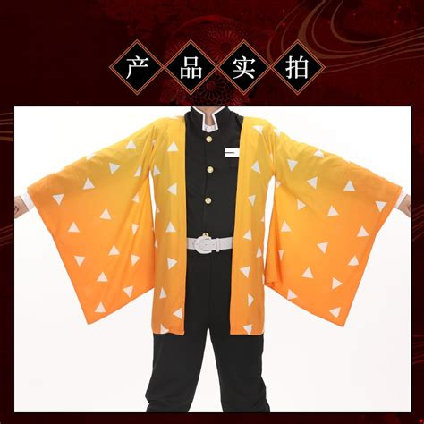 Demon Slayer Cosplay Costumes - Kimetsu no Yaiba Haori