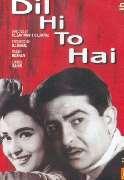 Dil Hi To Hai (1963) Full Movie Watch Online Free
