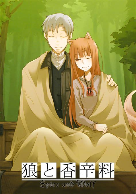 Spice and Wolf | TV fanart | fanart