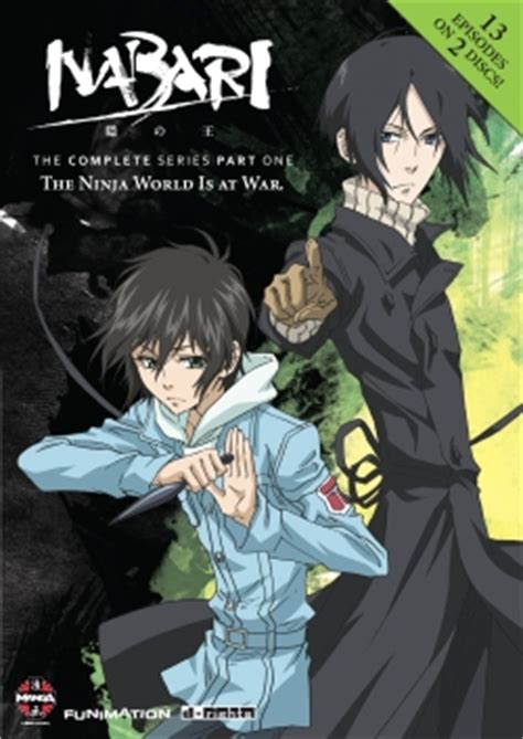 Nabari no Ou | Anime Voice-Over Wiki | Fandom